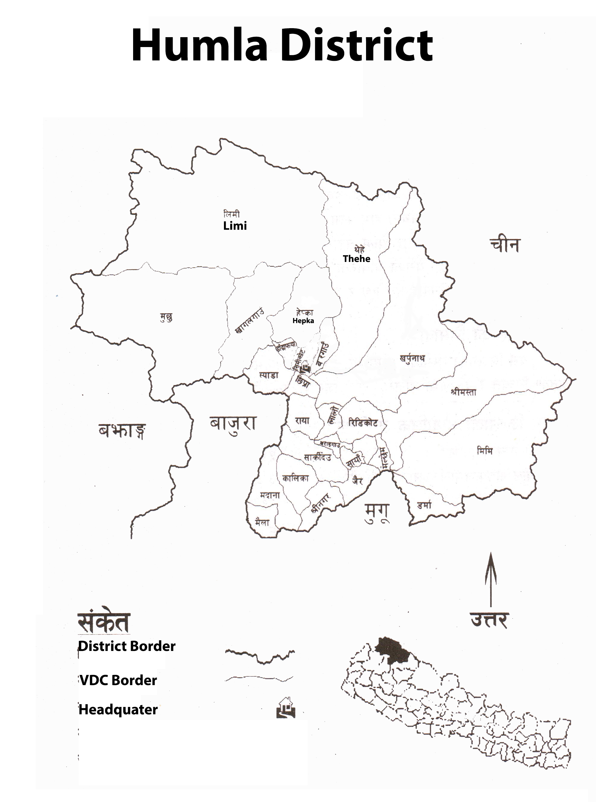 About Humla a District in Karnali